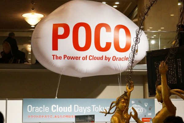 "Are Claims About the ""Mission Critical Cloud"" All True? PSSolutions Tests the True Power of Oracle Database Cloud Service ~A Presentation from Oracle Cloud Days Tokyo~ [Japanese Only]"