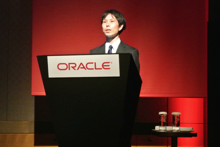 We presented at Oracle Cloud Platform Summit Tokyo [Japanese Only]